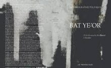 Le Dhimmi de Bat Ye'or