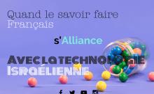 Alliance Communication l'Alliance franco israélienne pour votre réussite sur le net