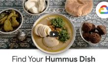 Google Israël lance une nouvelle application pour le houmous