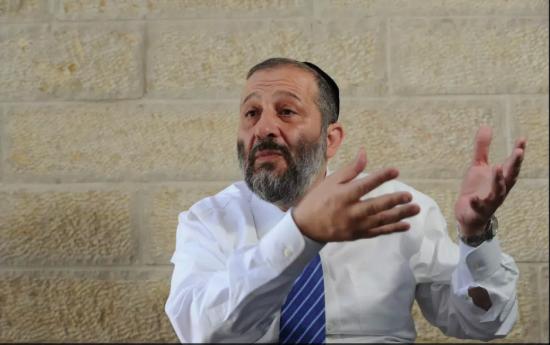 le ministre de l'Intérieur Aryeh Deri