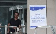 Le ministère de l'intérieur annonce à deux soeurs qu'elles ne sont plus juives