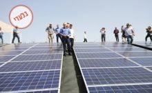 Israël: première mondiale dans le domaine des énergies renouvelables