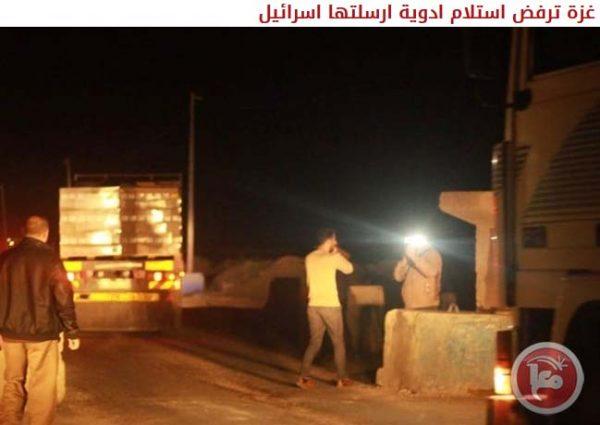 Israël: les Gazaouis refusent les médicaments livrés par le Magen David Adom