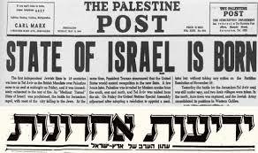 Agence juive création de l'état d'israel