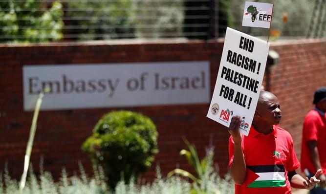 Israël: suite aux violences, le gouvernement sud-africain rappelle son ambassadeur