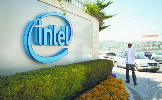 Intel: pas besoin de politique pour ouvrir son ambassade en Israël