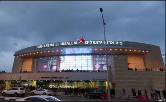 Qui accueillera l'événement: le stade Arena ou Teddy?