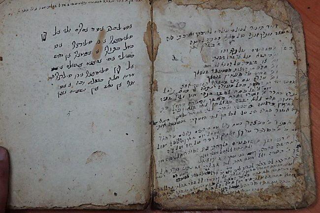 Un manuscrit insolite écrit par un Juif en 1808