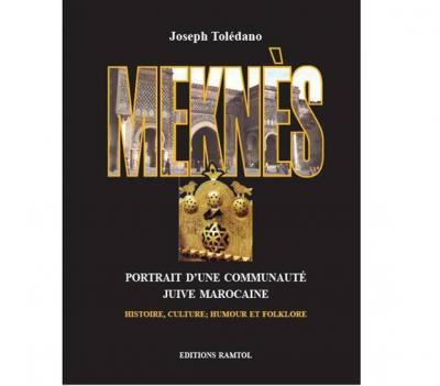 Meknes portrait d'une communauté juive marocaine