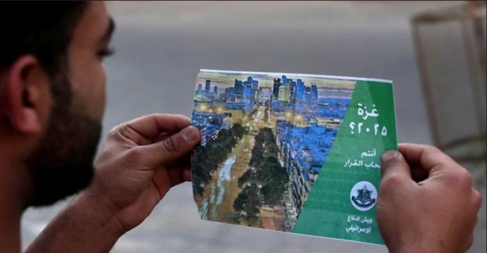 L'armée israélienne aux Palestiniens: ne soyez pas les marionnettes du Hamas