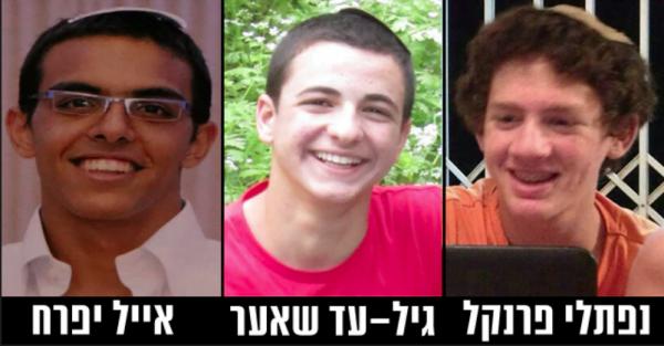 Les 3 garçons enlevés et assassinés en 2014