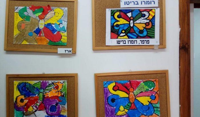 Israël: le jardin d'enfants qui prend des enfants handicapés et en fait des artistes