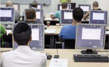 Israël ouvre sept lieux de formation aux métiers du high-tech