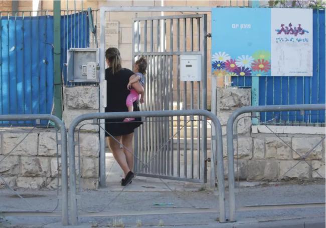 Israël : après le drame, créer des garderies plus sûres pour les bébés israéliens