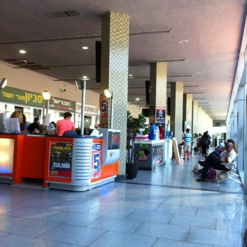 L'initiative permettra l'évacuation de la gare routière du centre de Netanya