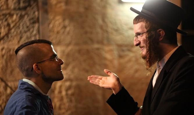 Israël: maintenir la communication avec les enfants qui veulent plus être religieux