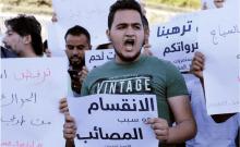 Gaza: une manifestation contre le Hamas se termine dans la violence