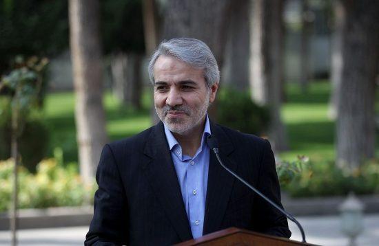 Muhammad Bajar Novakht