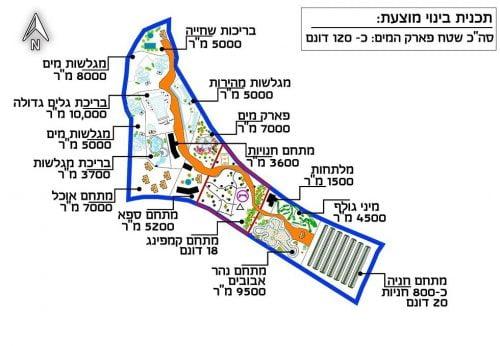 Le plan du futur parc aquatique d'Ashkelon