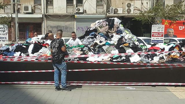 Israël: 20000 vêtements gratuits à Tel Aviv