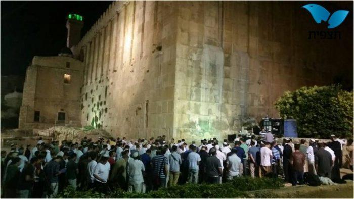 Israël : une bombe découverte au Caveau des Patriarches