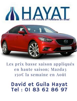 David et Guila Hayat les grossistes de la location de voiture en Israël