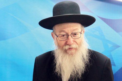 Le vice-ministre de la Santé Yaakov Litzman