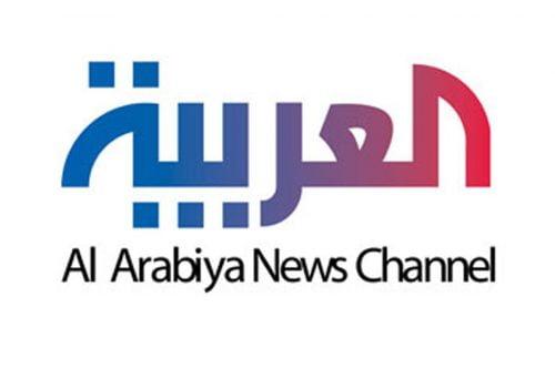 """""""Il semble qu'Al-Arabiya a décidé d'enlever son costume arabe"""""""