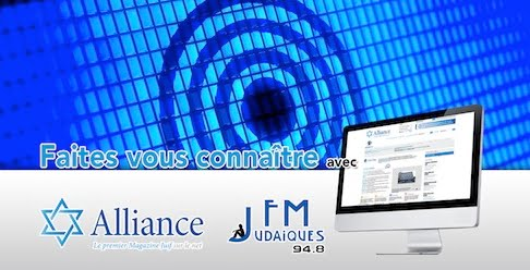 alliance-judaiquesfm la communication tout azimut