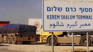 La fermeture de Kerem Shalom ne s'applique pas à l'aide humanitaire, y compris la nourriture et les médicaments