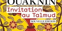 Invitation au Talmud de Marc Alain Ouaknin