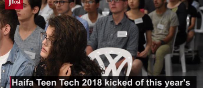 Israël: le Teen Tech de Haïfa réunit les jeunes autour de la technologie