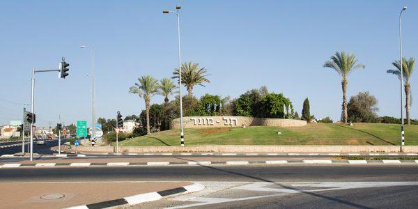 Ofira Haim est toujours portée disparue à Tel Mond