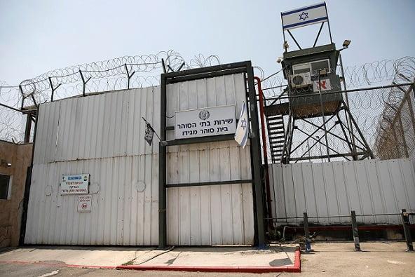 La prison de Megiddo