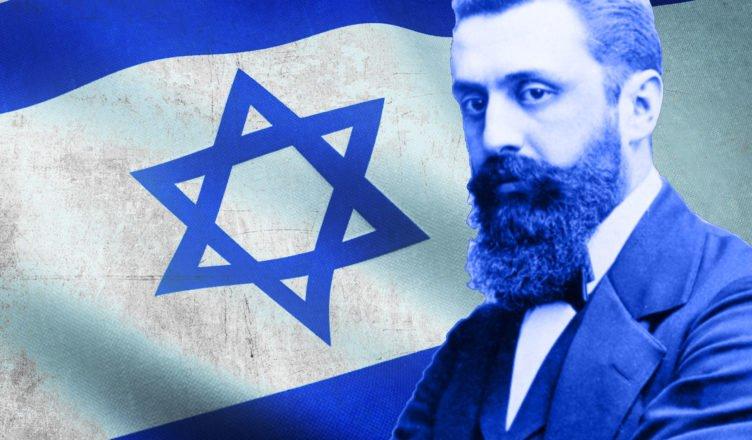 Théodore Herzl  et le côté antisémite du sionisme