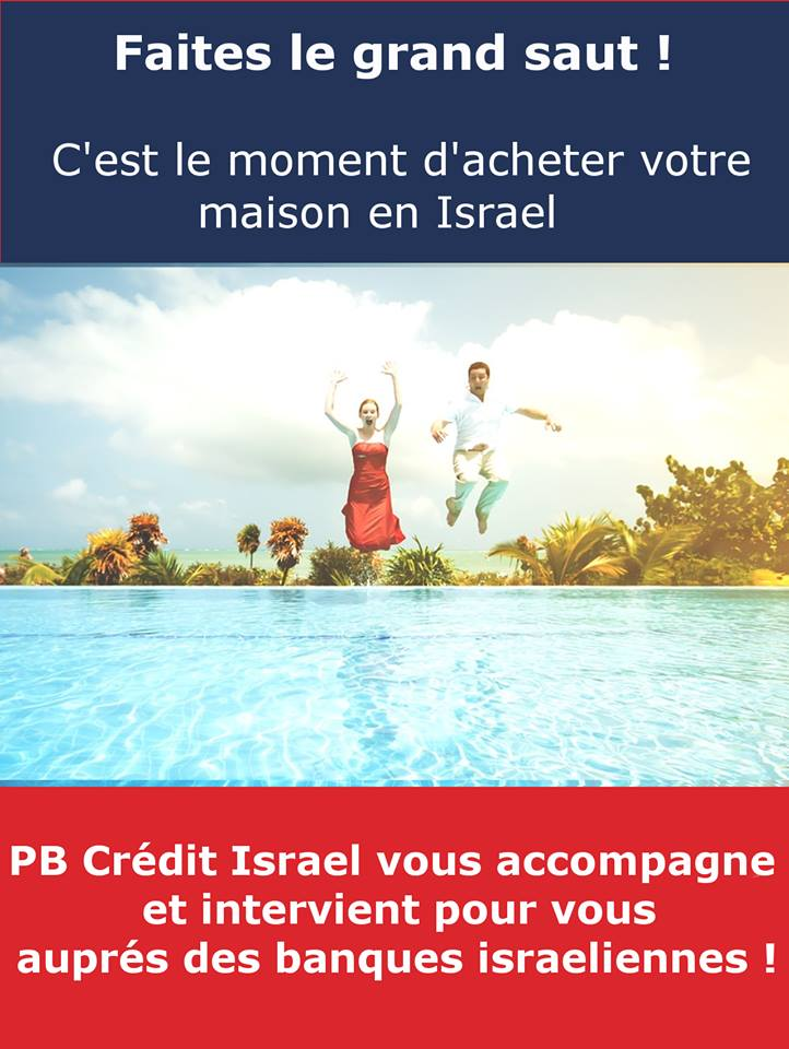 Acheter votre maison en Israël avec Pinhas Botbol