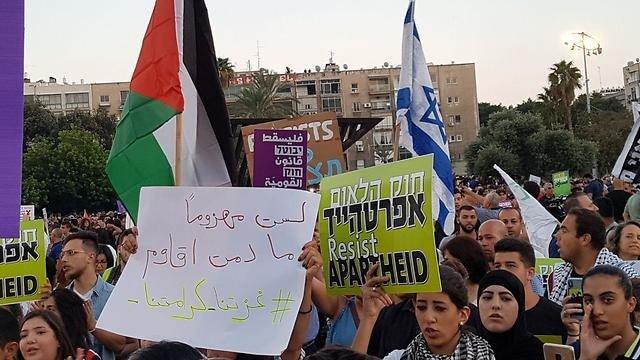 De nombreux Juifs se sont rendus à la manifestation pour protester contre la loi Etat-nation.