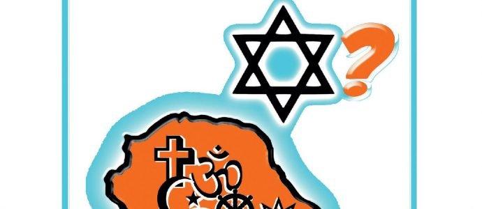 Juifs à la Réunion de Melanie Mezzapesa