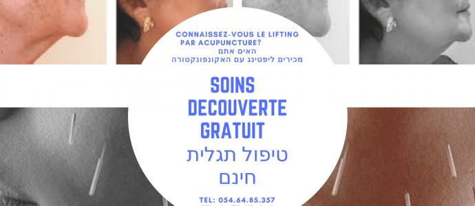 Le lifting acupuncture par Shmuel Haggai