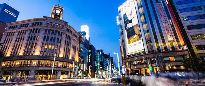 Les startups israéliennes reçoivent des aides pour s'installer au Japon.