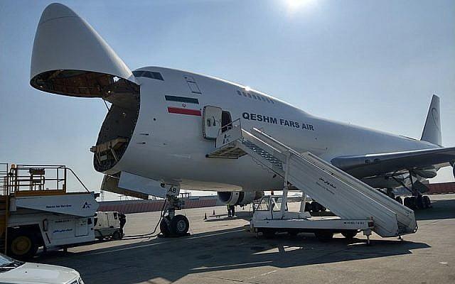 L'Iran utilise des vols civils pour faire la contrebande d'armes au Hezbollah