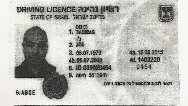 Gudat Abdullah Omar un palestinien qui usurpé la nationalité israélienne
