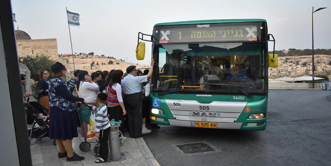Les chauffeurs de bus de Superbus et d'Egged Ta'avura sont en grève