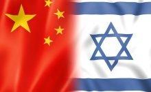 La Chine fait-elle intrusion dans l'industrie de la défense israélienne?