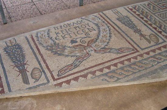 Un segment d'un sol en mosaïque de synagogue de Tibériade, du VIIe au VIIIe siècle de notre ère, présente des etrogs au musée Eretz Israel à Tel Aviv. (Yair Talmor / Wikimedia Commons)