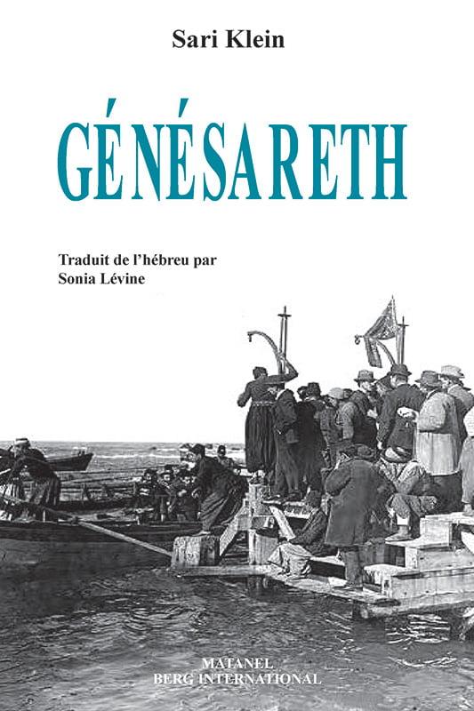Generazeth de Sari Klein