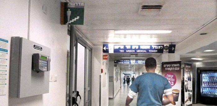 Israël à la 6ème place dans l'efficacité des soins de santé