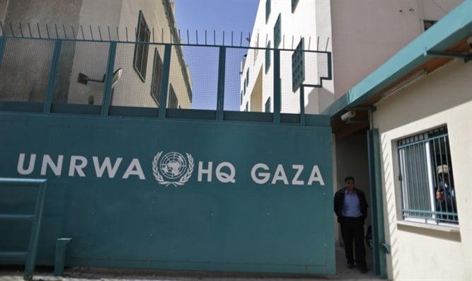 L'UNRWA se cherche de nouveaux fonds