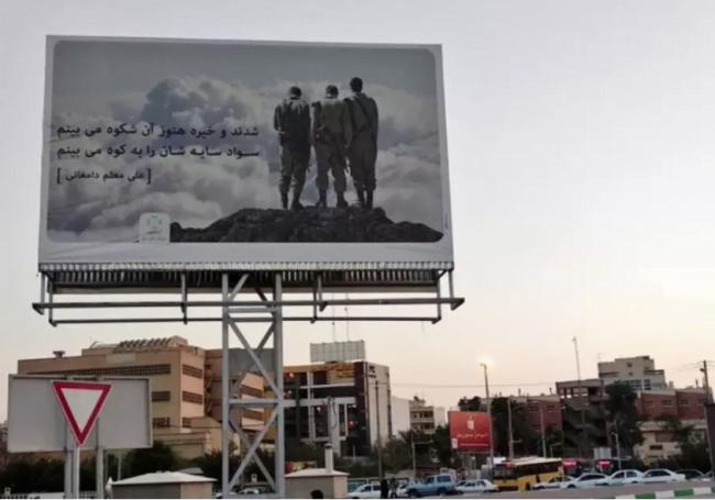 Des soldats de Tsahal représentés par erreur sur des panneaux d'affichage iraniens
