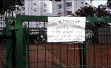 Israël: des jardins pour chiens fermés à Yom Kippour, les résidents fulminent
